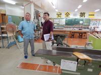 県立 沖縄支援学校視察